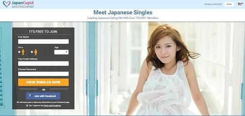 from Dean good dating site in japan