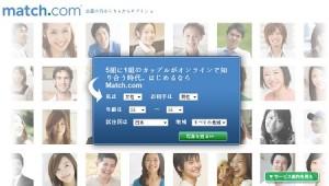 Top 5 Japanese Online Dating Sites for Western Men - Lovely Pandas