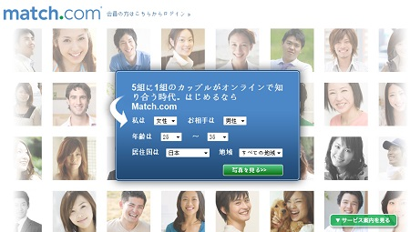 Best online hookup site in japan