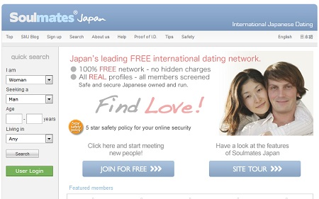 Japanese free dating site