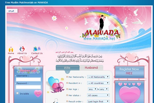 lovington muslim dating site Why millions of muslims are signing up for online dating by lydia green bbc arabic where muslim online matchmaking often.