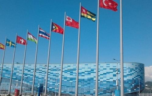 Olympic park in Sochi